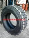 Шина 10-16.5 RS103