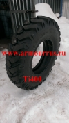 Шина 10.00-20 TI400